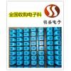 重庆渝中收购电子物料  电感连接器回收