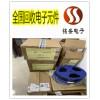找重庆渝中电子工厂呆料回收 电子元件收购