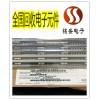 找重庆九龙坡电子工厂呆料回收 电子元件收购
