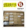 找重庆江津电子工厂呆料回收 电子元件收购