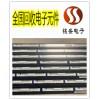 找重庆永川电子工厂呆料回收 电子元件收购