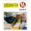连云港工厂电子IC回收 另收购电子料