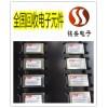 中堂工厂电子IC回收 另收购电子料