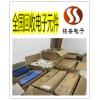 东莞万江工厂电子IC回收 另收购电子料