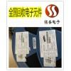 东莞石排工厂电子IC回收 另收购电子料