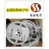 福州工厂电子IC回收 另收购电子料