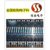 宁波工厂电子IC回收 另收购电子料