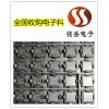 苏州工厂电子IC回收 另收购电子料