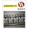 沈阳工厂电子IC回收 另收购电子料