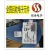 天津东丽区工厂电子IC回收 另收购电子料