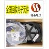 天津西青区工厂电子IC回收 另收购电子料