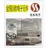 天津汉沽工厂电子IC回收 另收购电子料