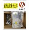 唐山过期电子元件回收 收购钽电容