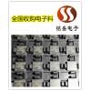 珠海横琴收购电子物料  电感连接器回收