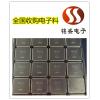 大连批量IC芯片收购 电子料回收打包