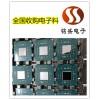 济南各类电解电容收购 电子物料回收打包