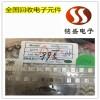 南山批量电容收购 电子呆料回收打包