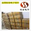 泰州批量IC芯片收购 电子呆料回收打包