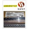 高埗各类IGBT模块收购 电子料回收打包