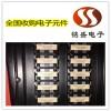 大岭山全系列电容电阻收购 电子料回收打包