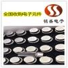 大连批量IC芯片收购 电子物料回收打包