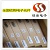 虎门各类IC芯片收购 库存电子料回收打包