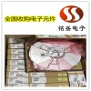 郑州各类电子芯片收购 电子呆料回收打包