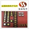 盐田全系列场效应管收购 电子料回收打包