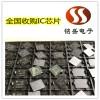 汕头过期电源模块收购 电子呆料回收打包
