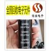 横岗进口传感器收购 电子物料回收打包