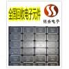 唐山进口内存芯片收购 库存电子料回收打包