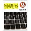 南京全系列闪存收购 库存电子料回收打包