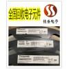 连云港进口电子元件收购 库存电子料回收打包